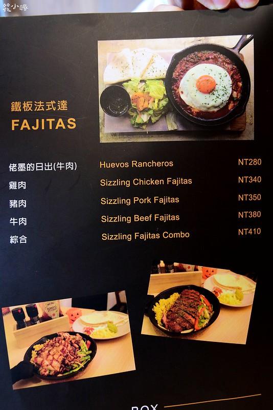 板橋巴克斯菜單早午餐推薦餐廳 (29)