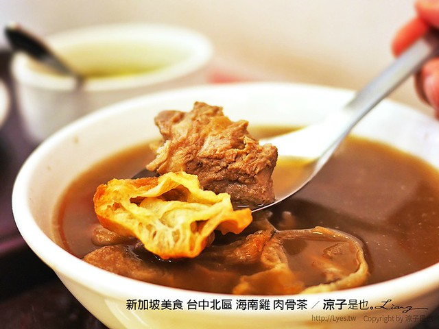 新加坡美食 台中北區 海南雞 肉骨茶 5