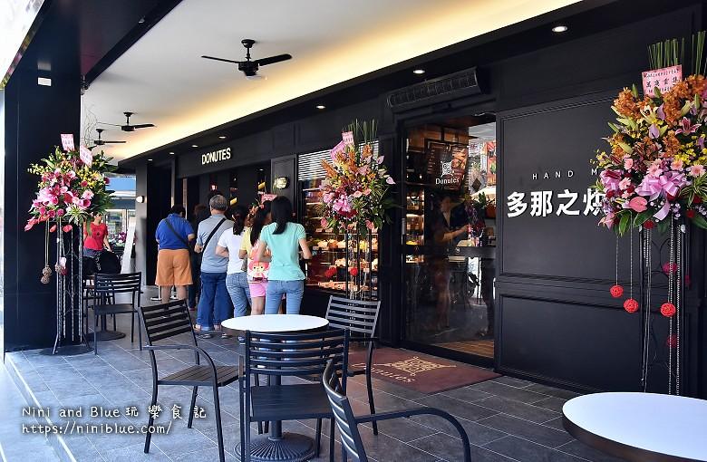 台中多那之咖啡店青海咖啡店10