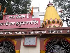 Bhaktidhama-Nasik-73