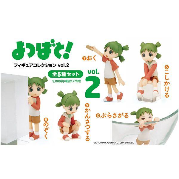 《四葉妹妹!》桌上人偶盒玩 「第二彈」生動又活潑推出!