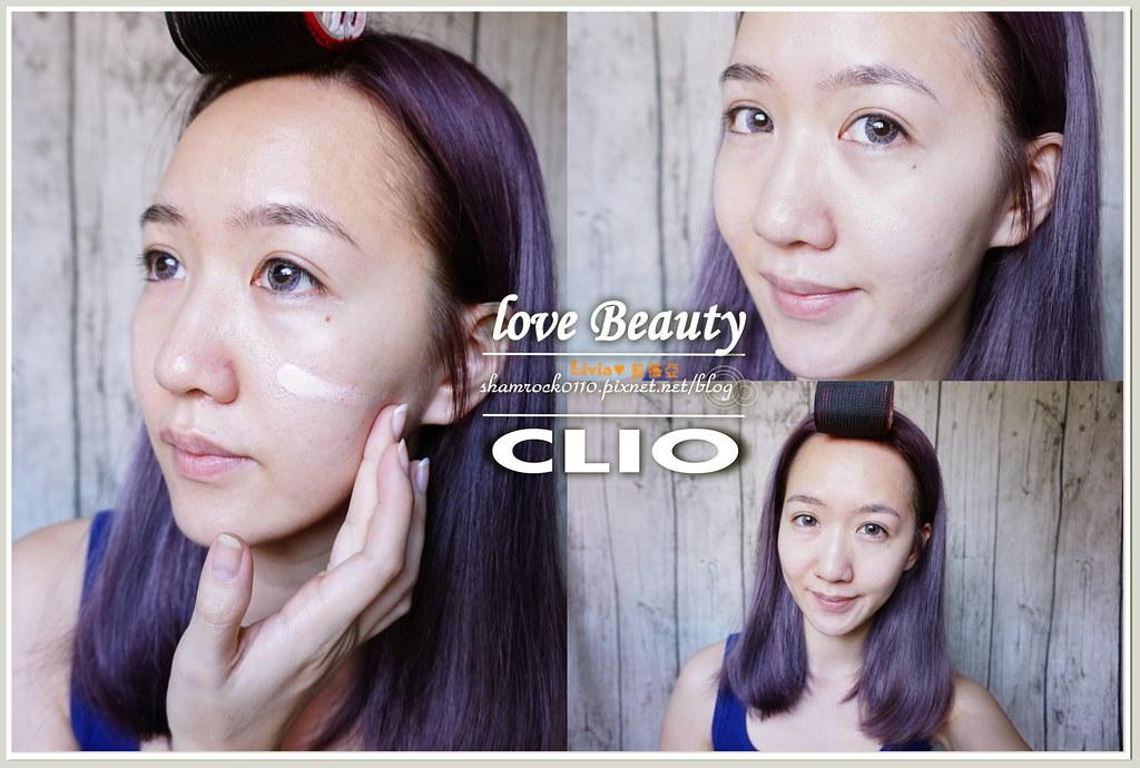 09-CLIO彩妝開箱