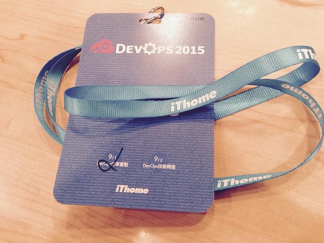 DevOps 2015 識別證