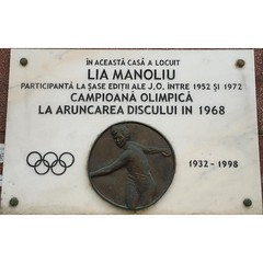 Memorial placque in memory of Lia Manoliu, the first track and field athlete to compete at six Olympics ( 1952-1972 ). Winner of gold medal 1968 discus throw and other two bronze medals