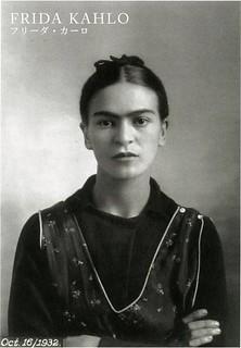 フリーダ・カーロ (1)