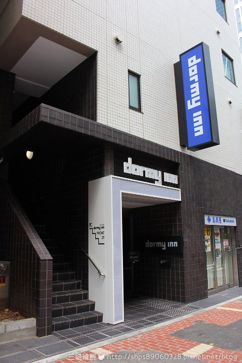 上野住宿推薦 Dormy Inn Ueno Okachimachi