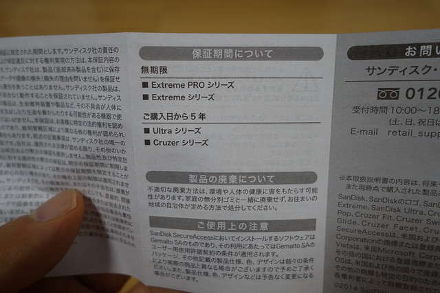 DSC01748.JPG