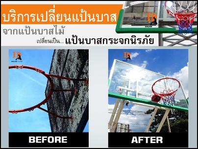 banner_school1