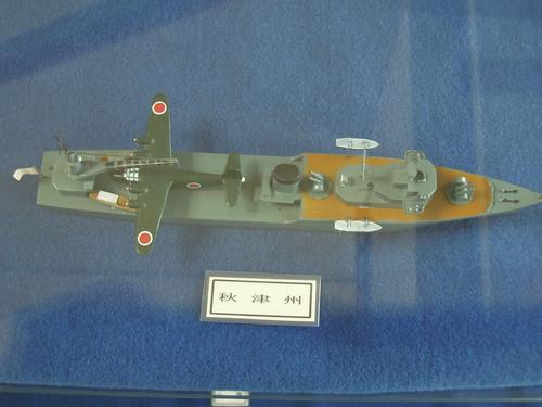 秋津洲の模型
