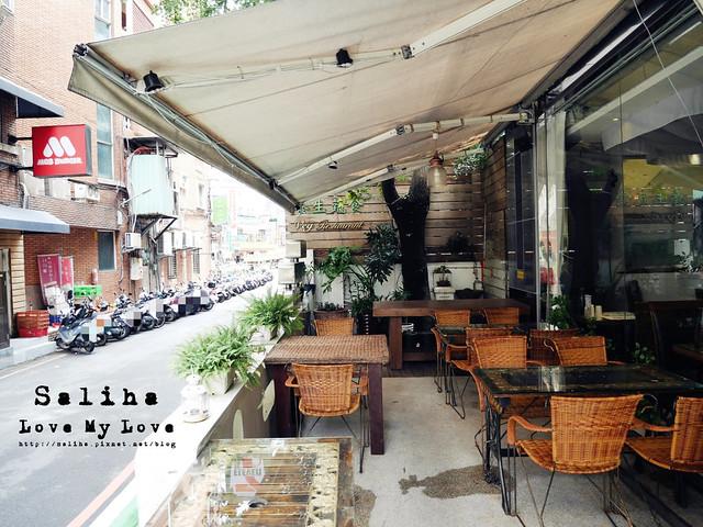 新北新店素食餐廳西餐推薦美養莊園 (3)
