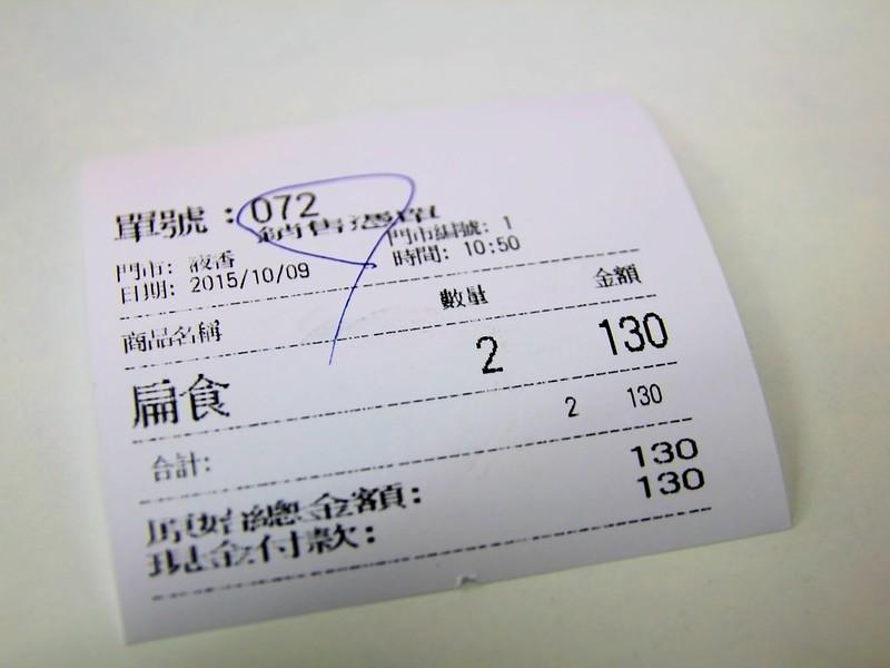 花蓮-邊城雲南美食+液香扁食