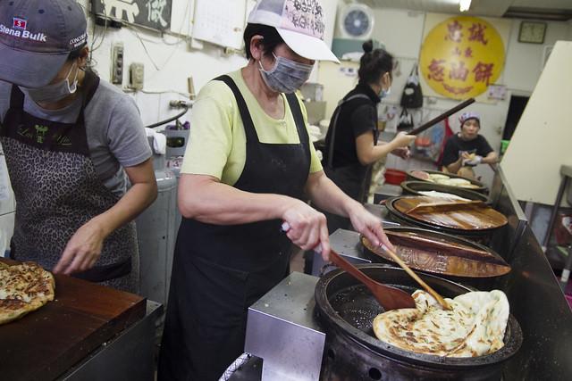 山東蔥油餅 (Shandong Cong You Bing)