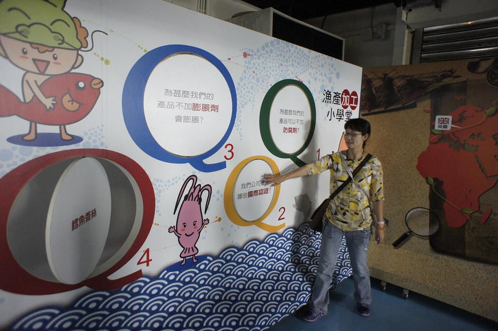 屏東縣林邊鄉鮮饌道食品文化館 (23)
