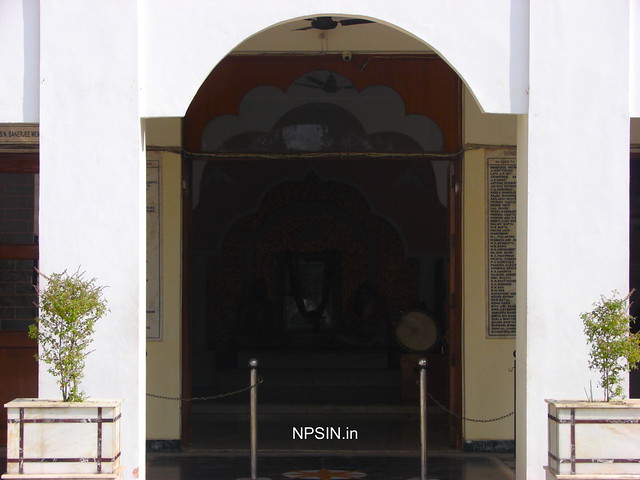 Shri Ramakrishna Dham from ground floor