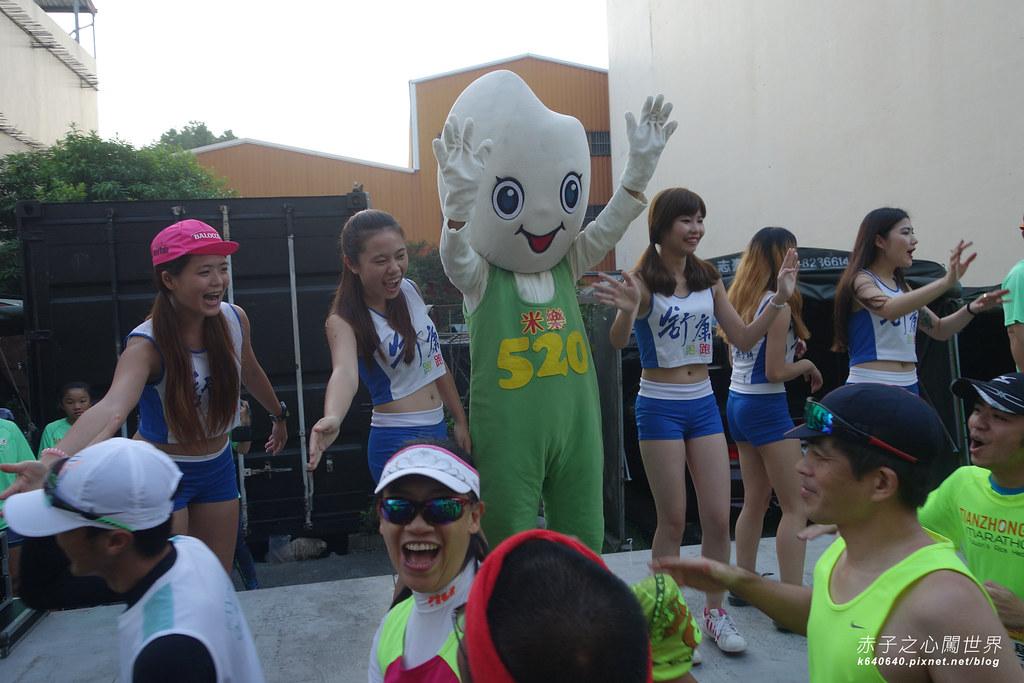 2015田中馬拉松-027