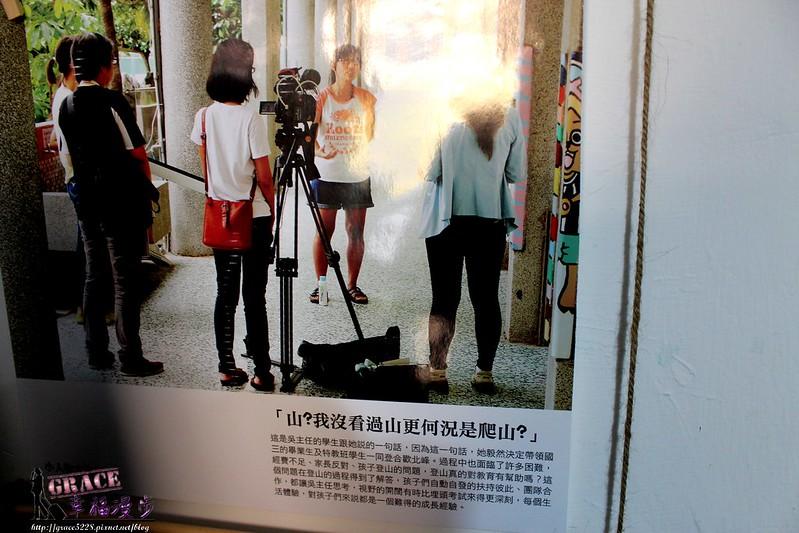 PhotoCap_IMG_1668