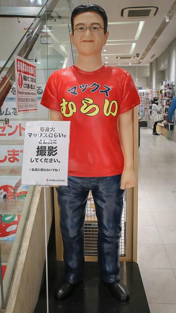Tokyo_151226_1293