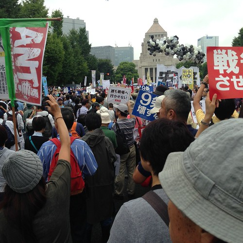 Protest over Japanese military law, Aug. 30, 2015