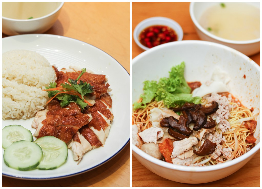 Sergeant Hainanese Chicken Rice and Bak Chor Mee from Capitol Puay Heng @ Food Republic