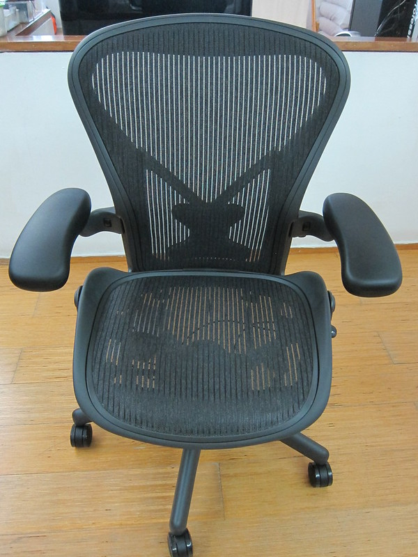 Herman Miller Aeron Chair - Front