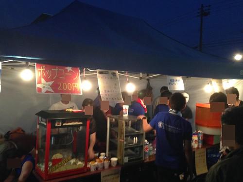 rishiri-island-uniuni-festival-shop