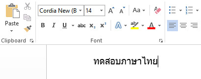 Thai Fonts in Windows 10