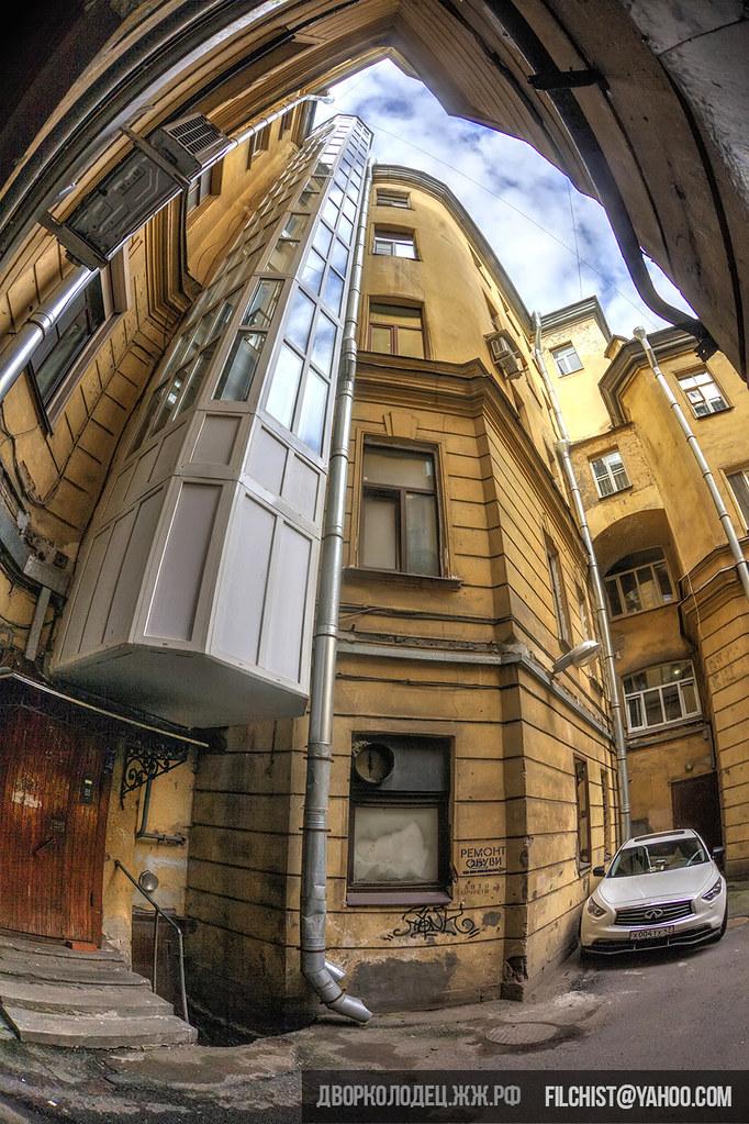 St.Petersburg courtyard