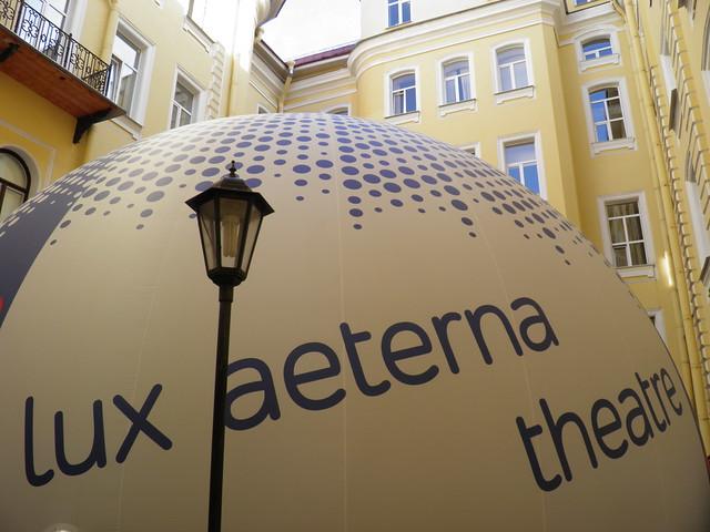 lux aeterna theatre