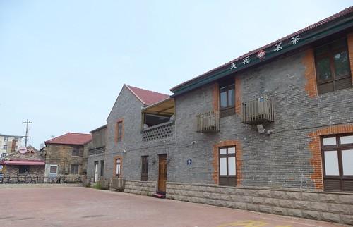 CH-Yantai-Vieille Ville (1)