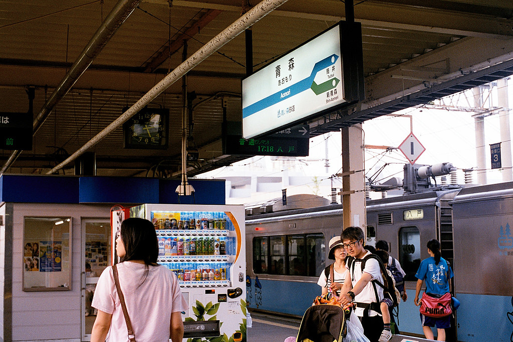 "青森駅 Aomori 2015/08/09 終於從八戶抵達青森  Nikon FM2 / 50mm FUJI X-TRA ISO400  <a href=""http://blog.toomore.net/2015/08/blog-post.html"" rel=""noreferrer nofollow"">blog.toomore.net/2015/08/blog-post.html</a> Photo by Toomore"
