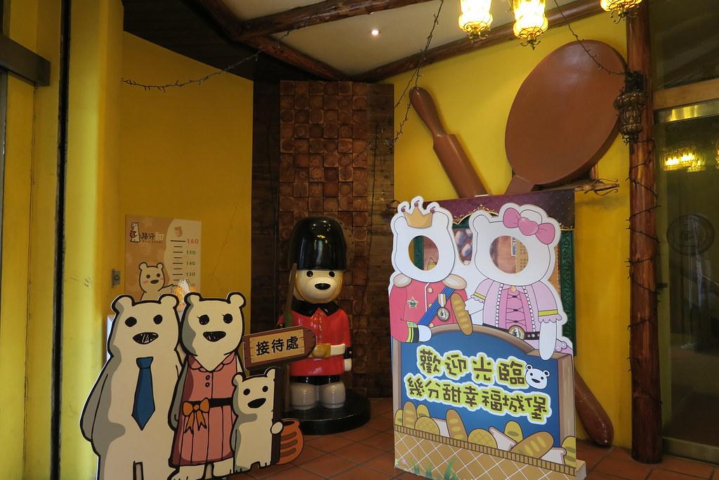新北市五股區幾分甜幸福城堡 (4)