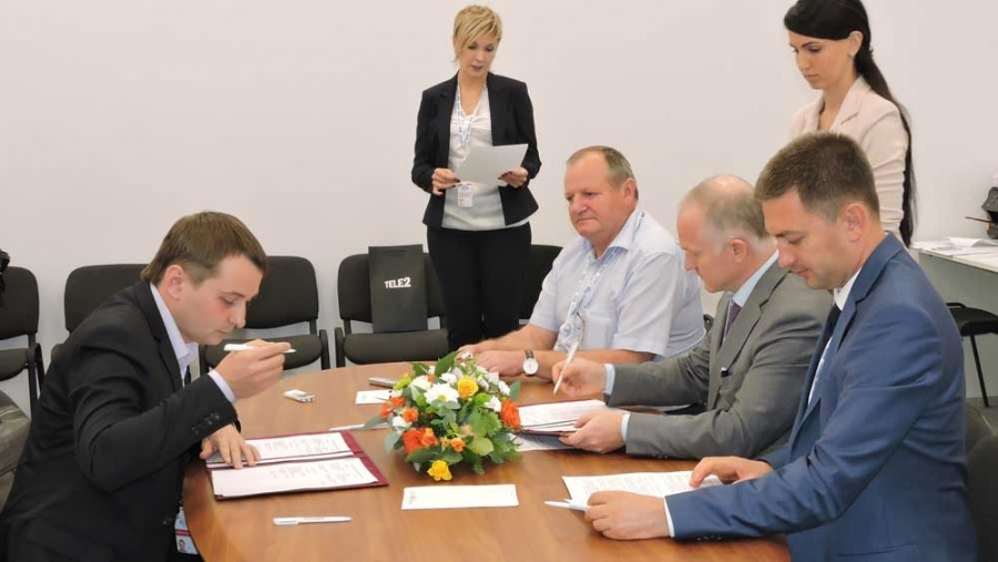 Туротрасль Кубани получит инвестиций почти на 24 млрд рублей