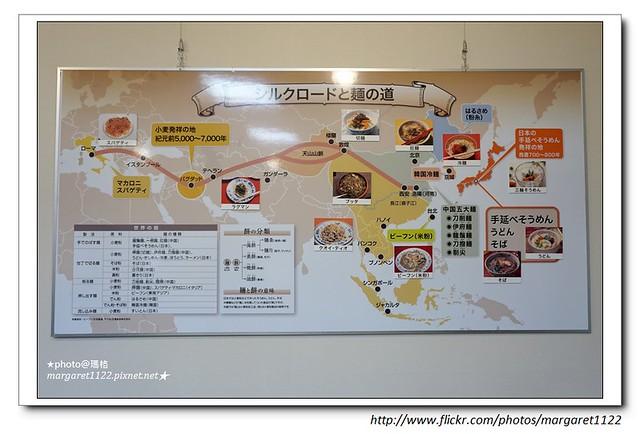 奈良:大社神社+森正素麵