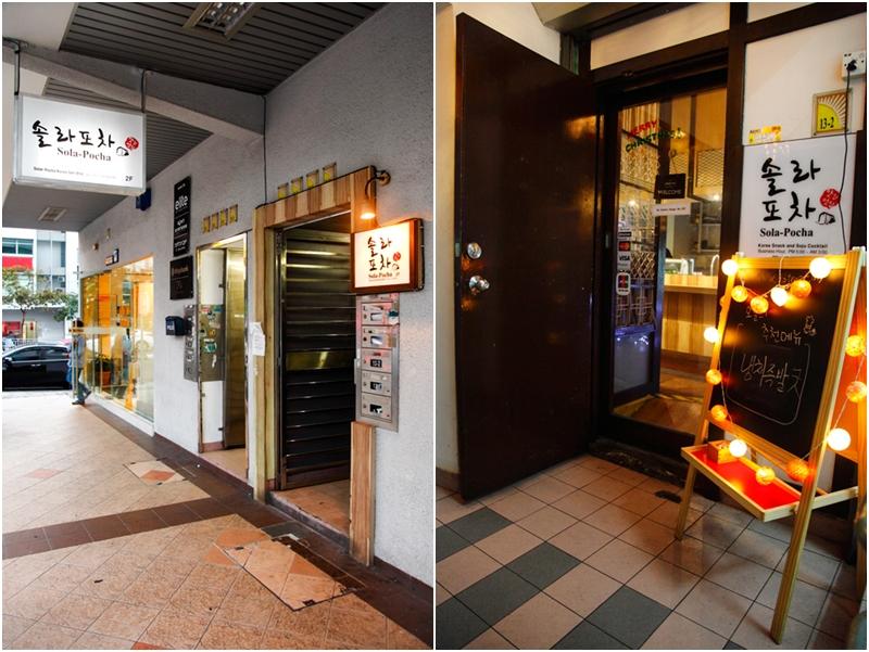 Sola-Pocha Entrance