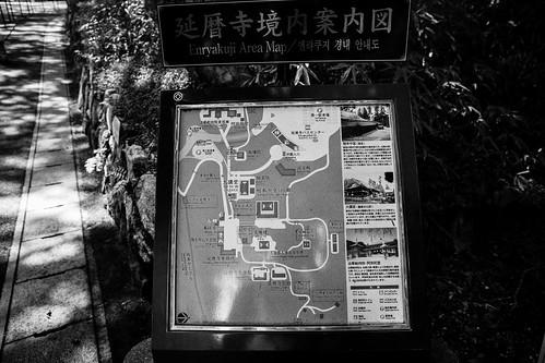 IMG_2946_LR__Kyoto_2015_09_04