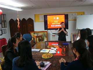 September 02 '15 New Hanban Teacher Orientation 2015