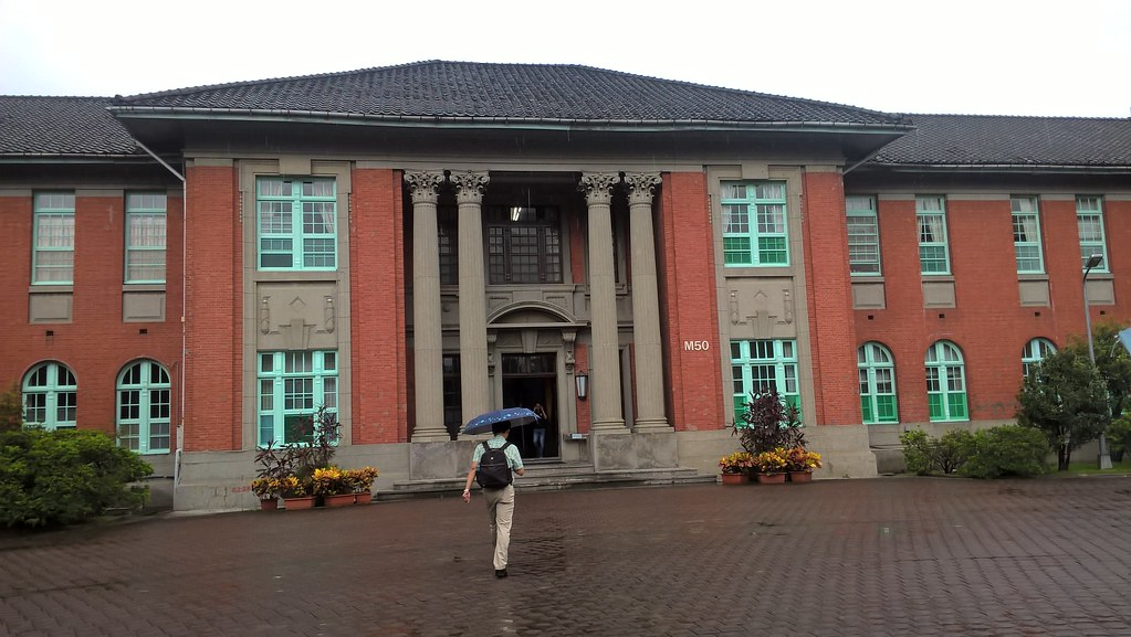 NTU Administrative Building