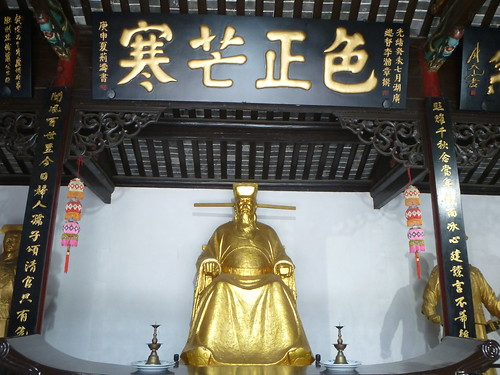CH-Hefei -Bao Park (4)a