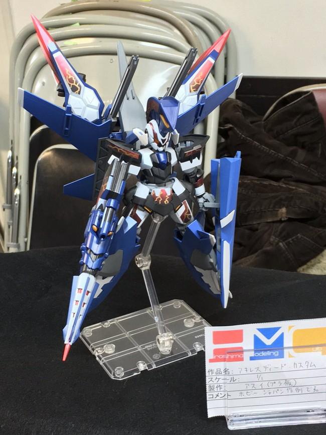 HMC-2015-038