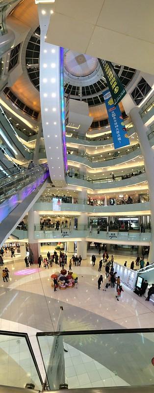 Inside Sun Dong An Plaza.