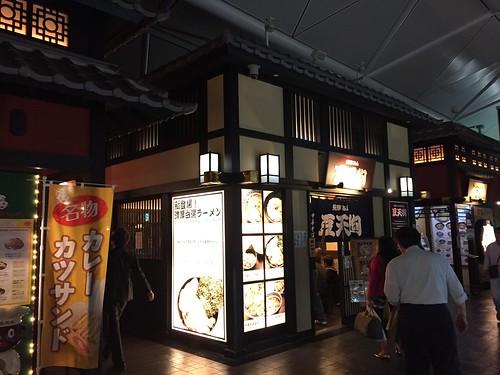 Julienne in Japan2