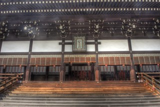 Kyoto Imperial Palace on OCT 30, 2015 (42)
