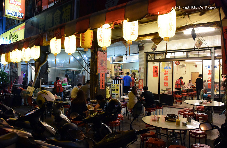 23312133231 5de8b3e563 b - 漢口路宵夜懶人包,收錄9間吃到飽、火鍋、湯包、串燒與小吃等