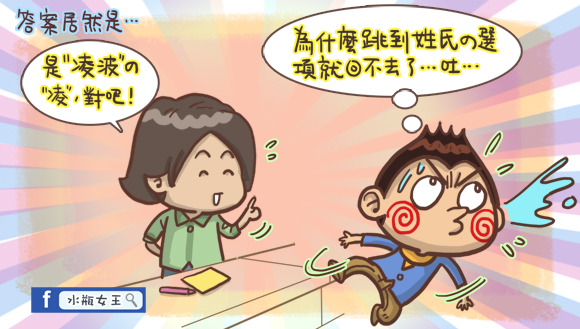 香港人住台灣生活6