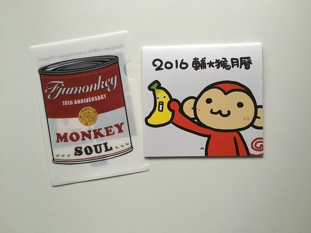 贈品L夾與小月曆@輔大猴fjumonkey桌曆(2016)