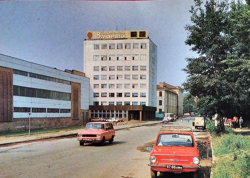 Soviet postcard - Ivanovo
