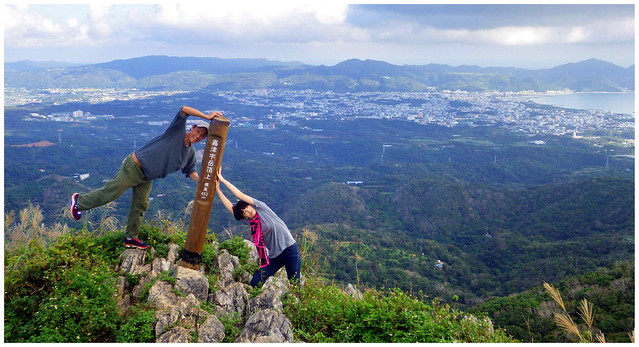 AT THE TOP OF MT. KATSUU -- DOWNTOWN NAGO CITY IN THE DISTANCE