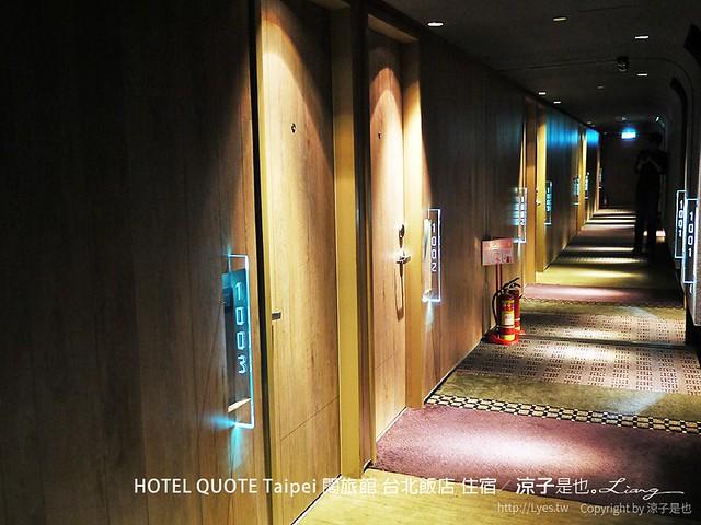 HOTEL QUOTE Taipei 闊旅館 台北飯店 住宿 70
