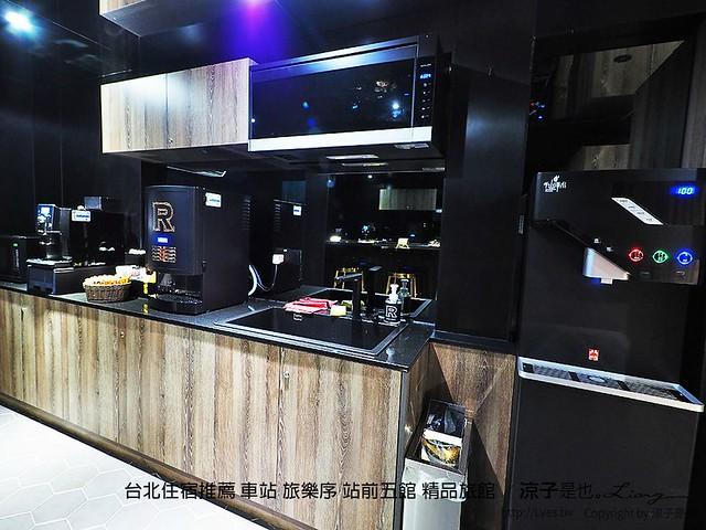 台北住宿推薦 車站 旅樂序 站前五館 精品旅館 56