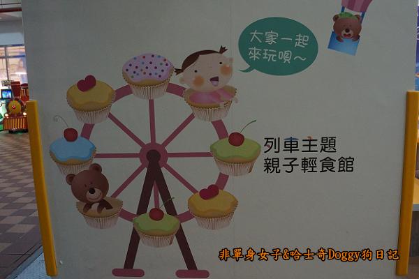 台北兒童新樂園22